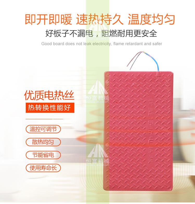 碳纤维玻璃钢电热板特点