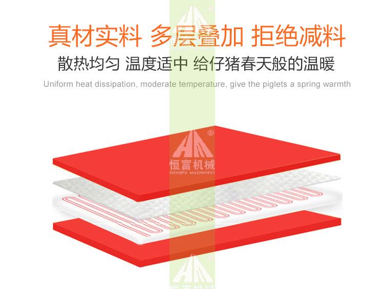 碳纤维玻璃钢电热板特点02