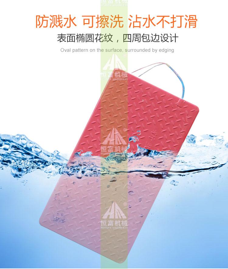 碳纤维玻璃钢电热板特点03