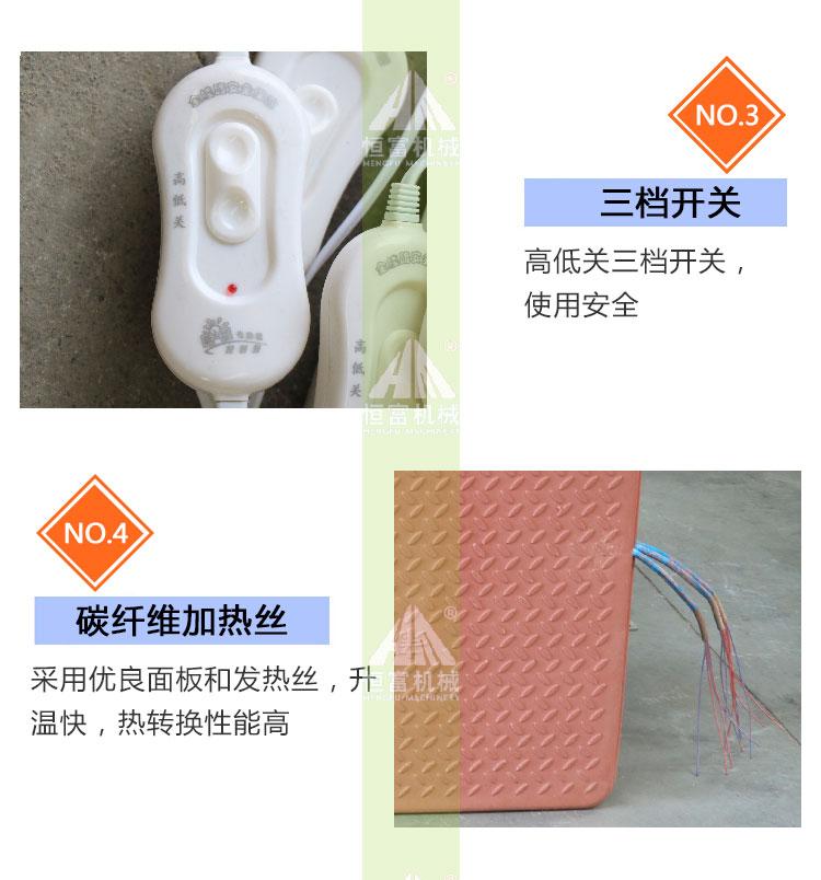 碳纤维玻璃钢电热板细节展示02