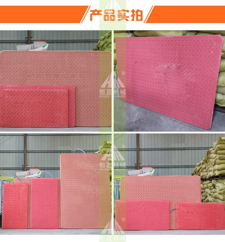 碳纤维玻璃钢电热板实拍展示